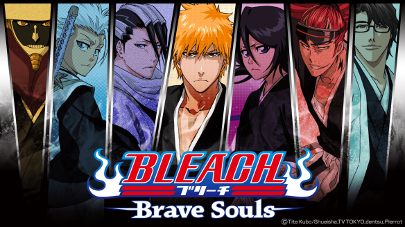 Bleach Brave Souls disponible en français !