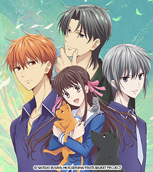 Fruits Basket sur ADN !