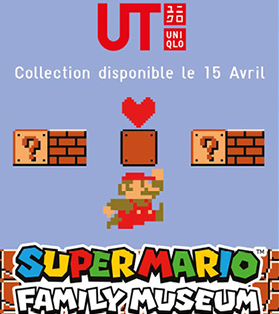 UNIQLO lance une nouvelle collection de T-Shirts NINTENDO !